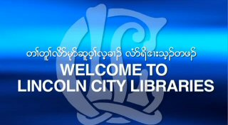 Welcome to Lincoln City Libraries - Karen