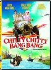 chittybangdvd