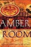 amberroom