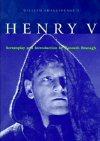 henryvscreenplay