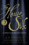 houseofsilk