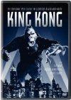 kingkong1933dvd