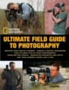 ultfieldguidetophotography