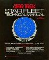 starfleettechnicalmanual